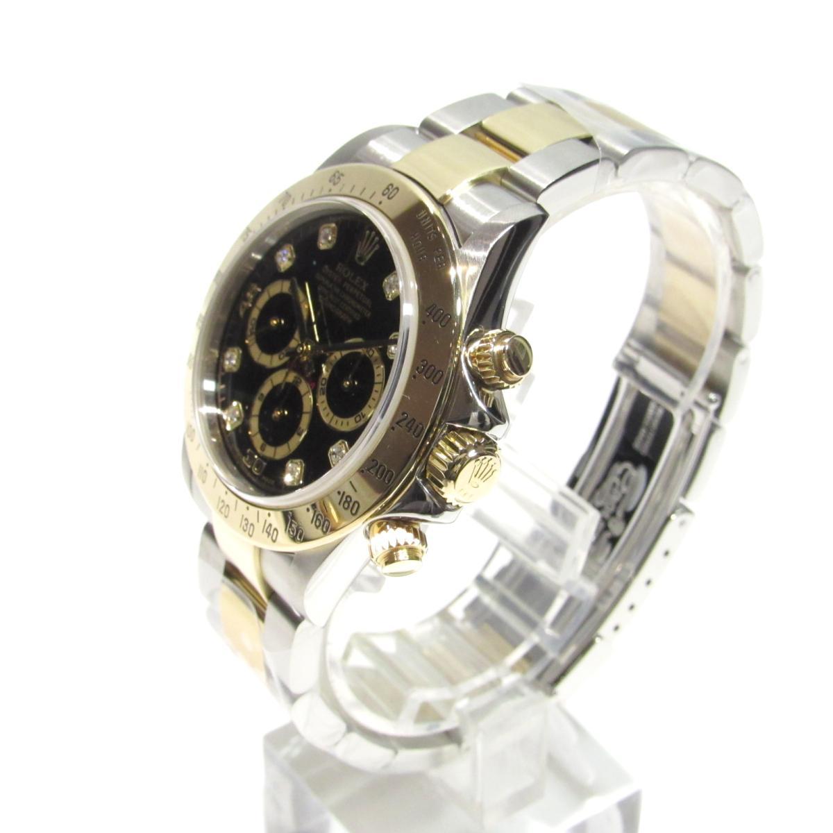 ROLEX 時計 16523G コスモグラフ 8Pダイヤ デイトナ 腕時計/かっこいい/おすすめ