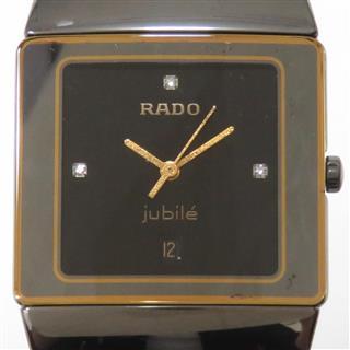 ラドー (RADO) シントラジュビリー3Pダイヤ 腕時計 クォーツ