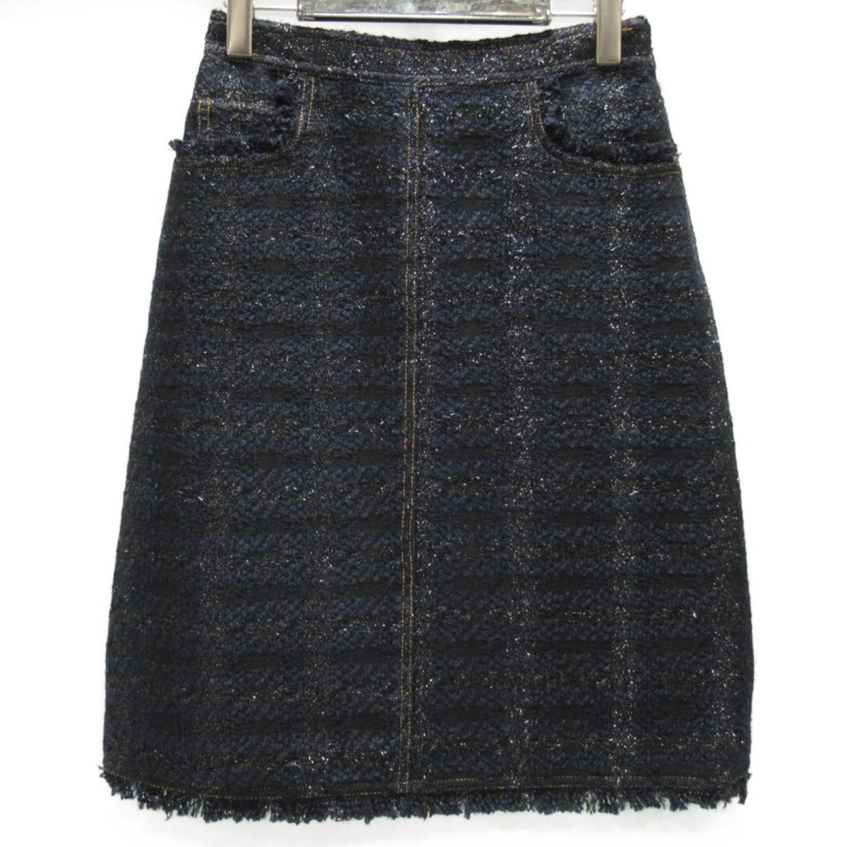 アリア ツイードスカート