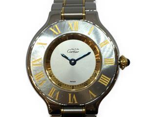 カルティエ (Cartier) マスト21 1340