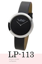 ジャックルマンのレディース時計 LP-113