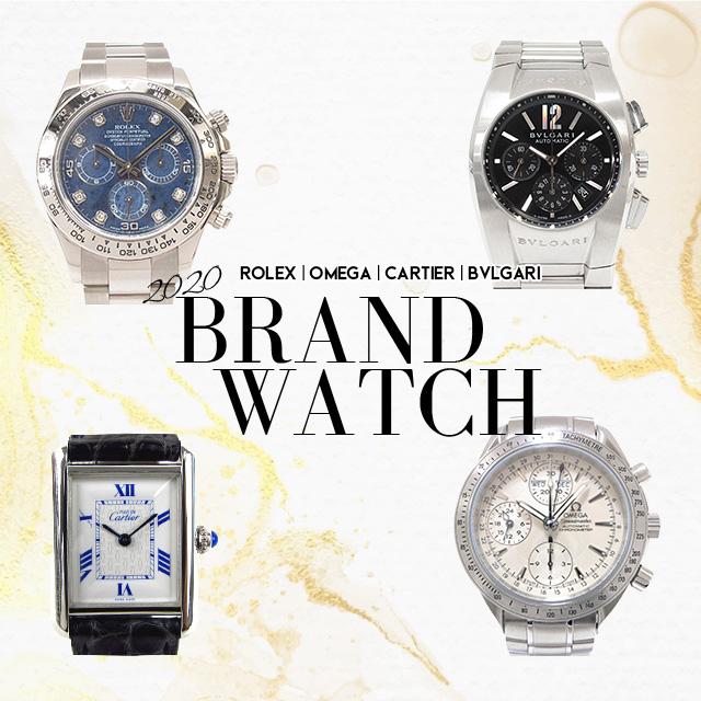 人気ブランド時計コレクション